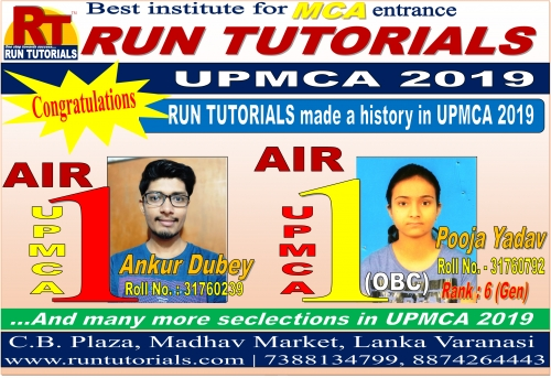 UPMCA 2019 Toppers