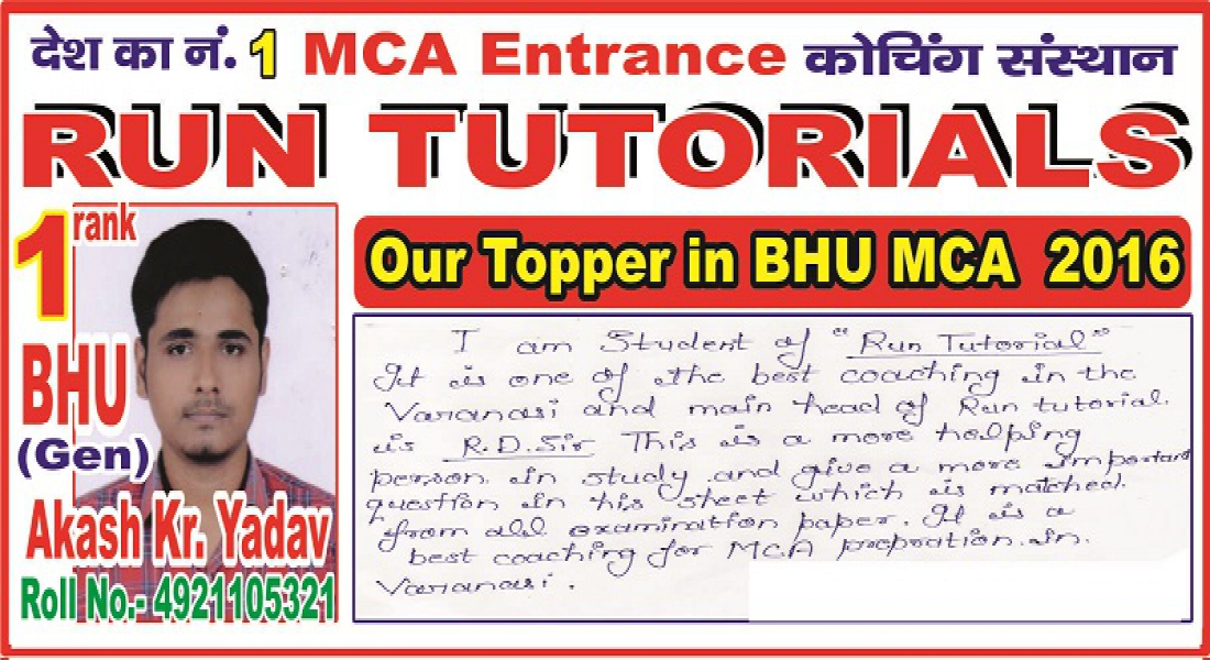 OUR BHU TOPPER