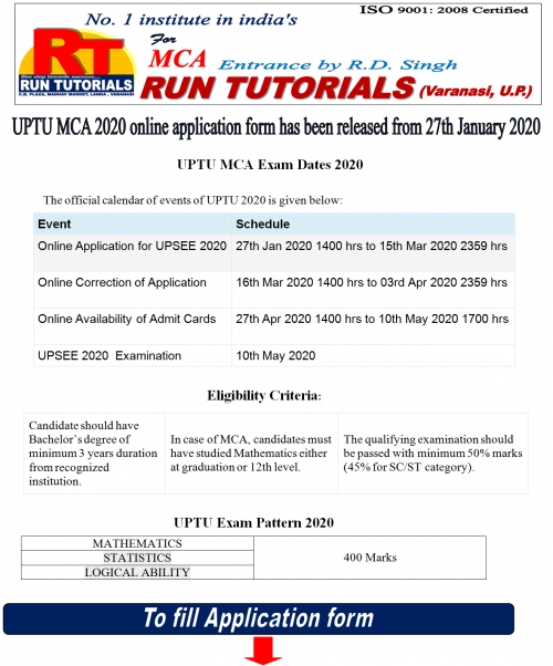 UPMCA Application form 2020